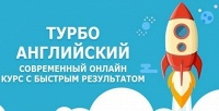 2&nbsp;года дистанционного обучения современному английскому языку в&nbsp;TurboEnglish.&nbsp;ru. <b>Скидка&nbsp;82%</b>
