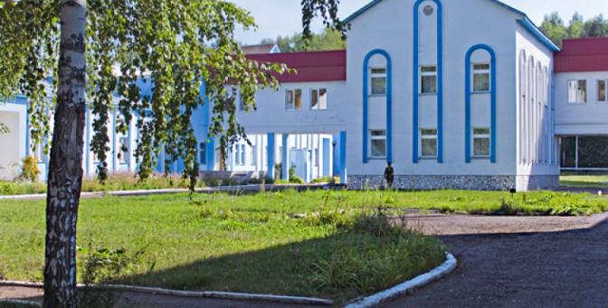 Стоматологическая поликлиника спб ул будапештская