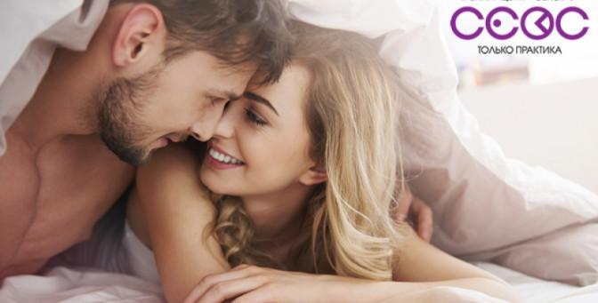 Оральный и ональный секс это противно
