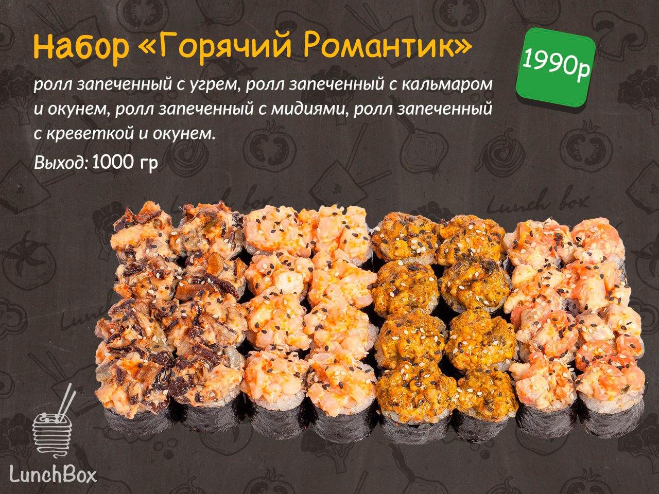 Подарок на 210 рублей