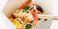 Любые роллы и блюда wok на выбор, а также набор MIX в службе доставки Mister Sushi. <b>Скидкадо69%</b>