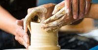 <b>Скидка до 55%.</b> Посещение мастер-класса «Волшебство гончарного круга для двоих», «Все вместе» или «Гончарная карусель» сэкскурсией помузею керамики отмастерской «Керамический блюз»
