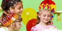 <b>Скидка до 60%.</b> Организация ипроведение детского праздника, экспресс-поздравление или шар-сюрприз отагентства «Праздник налюбой вкус»