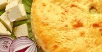 <b>Скидка до 68%.</b> Сет изосетинских пирогов сподарком отпекарни «Империя вкуса»