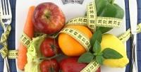 <b>Скидка до 96%.</b> Разработка программы питания иплана тренировок отонлайн-школы «Нарния красоты»