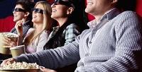 <b>Скидка до 50%.</b> Билет вкинотеатр спросмотром двух фильмов вформате 5DилиVR вклубе виртуальной реальности RoundVR