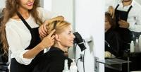 <b>Скидка до 55%.</b> Детская, мужская или женская стрижка, оформление бороды, окрашивание или мелирование отсалона красоты «Твой стиль»