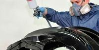 <b>Скидка до 81%.</b> Покраска1, 2или 3деталей автомобиля вателье кузовного ремонта «Шайба»
