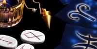 <b>Скидка до 97%.</b> Составление персонального, финансового, любовного, детского гороскопа, натальной карты или гороскопа совместимости для двоих откомпании «Мир гороскопов»