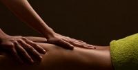 <b>Скидка до 50%.</b> 1, 2или 3сеанса лечебного массажа вмногопрофильной клинике Longa Vita