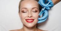 <b>Скидка до 71%.</b> Биоревитализация лица, векторная подтяжка лица, увеличение имоделирование губ или коррекция носогубных складок вцентре Artimus