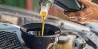 Замена масла имасляного фильтра отцентра замены масел Tanker соскидкой80%