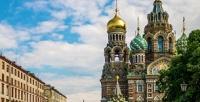 <b>Скидка до 51%.</b> Билет наэкскурсию поСанкт-Петербургу оттуристической фирмы «Архипелаг Святого Петра»