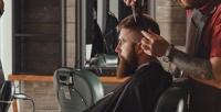 <b>Скидка до 55%.</b> Мужская или детская стрижка, оформление бороды икоролевское бритье вбарбершопе Barberians