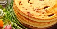 Осетинские пироги без ограничения суммы чека отпекарни «Спылу, сжару» соскидкой50%