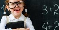 <b>Скидка до 75%.</b> 4, 8или 24занятия ментальной арифметикой для детей вшколе «Квентин»