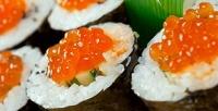 Всё меню инапитки отслужбы доставки North Sushi соскидкой 50%