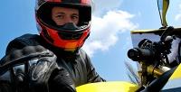 Курс обучения вождению мотоцикла накрытом мотодроме для получения прав категорииA всети школ «Автолайт» (10500руб. вместо 15000руб.)