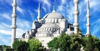 <b>Скидка до 35%.</b> Экскурсионный тур вТурцию спосещением Стамбула воктябре или ноябре соскидкой35%