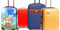 Классические иэксклюзивные чемоданы. <b>Скидкадо67%</b>