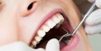 <b>Скидка до 76%.</b> Лечение кариеса сустановкой пломбы на1, 2или 3зуба встоматологической клинике «Улыбайся»