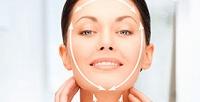 <b>Скидка до 93%.</b> Инъекции ботокса, увеличение имоделирование губ, коррекция носогубных складок искул, биоревитализация, озонотерапия, подтяжка кожи 3D-мезонитями, процедуры для стимуляции роста волос вцентре красоты издоровья «Гранд Парк»