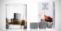 <b>Скидка до 79%.</b> 1, 2или 3набора камней изстеатита Whiskey Stones