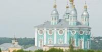 Тур на2дня вСмоленск сэкскурсиями оттуристической компании «Смоленск Тревел» (4600руб. вместо 5750руб.)