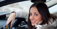 Обучение вождению транспортных средств категорииВвавтошколе «Ягуар» (13570руб. вместо 23000руб.)