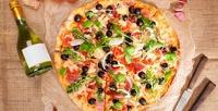 Пицца откафе Lawazza Pizza соскидкой50%