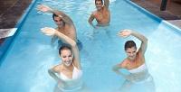 Занятия аквааэробикой всанатории «Радуга». <b>Скидкадо64%</b>