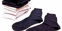 Подарочный кейс носков «Классик», «Бизнес» или «Бамбук». <b>Скидкадо66%</b>