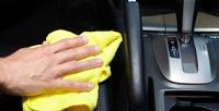 Полная химчистка салона ибагажника автомобиля встудии BLS. <b>Скидкадо70%</b>