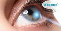 <b>Скидка до 68%.</b> Лазерная коррекция зрения двух глаз потехнологии Lasik или Superlasik навыбор вофтальмологическом центре «Визион»