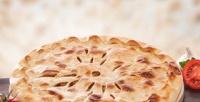 <b>Скидка до 67%.</b> Сет изосетинских пирогов сподарком отпекарни «Вершина вкуса»