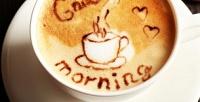 <b>Скидка до 50%.</b> Кофе сдесертом навыбор для одного или двоих откофейни «Корица»