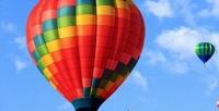 Часовой групповой полет навоздушном шаре откомпании «Нашару23» (7000руб. вместо 14000руб.)