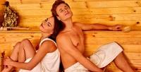 <b>Скидка до 52%.</b> 2, 3или 4часа отдыха для компании до15человек спосещением бассейна вбане надровах «Алтайская Сказка»