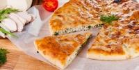 <b>Скидка до 76%.</b> До30пицц либо осетинских пирогов отпекарни «Пироги-Терек»