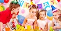 <b>Скидка до 50%.</b> Проведение детского праздника или подростковой вечеринки вкомнате слабиринтом ибатутом, аниматором иростовой куклой повыбранной программе откомпании «Идея»