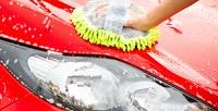 Комплексная мойка автомобиля спокрытием жидким воском отавтомойки «Агат24» (294руб. вместо 600руб.)