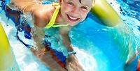 <b>Скидка до 40%.</b> Посещение для взрослого или ребенка аквапарка Mountain Beach накурорте Красная Поляна