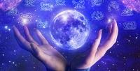 <b>Скидка до 98%.</b> Составление натальной карты, персонального, любовного, кулинарного, детского, бизнес-гороскопа, гороскопа совместимости или комплекта «Суперкомплекс» откомпании «Академия астрологов NSER познай свою судьбу»