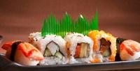 Всё меню отслужбы доставки суши ироллов «Инь-Янь» соскидкой60%