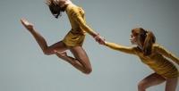 <b>Скидка до 55%.</b> Детский или взрослый абонемент на1либо 2месяца занятий танцами втанцевальной студии «Оригами»