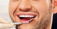 <b>Скидка до 51%.</b> Лечение кариеса встоматологической клинике «Дента-Стиль ПСТ»