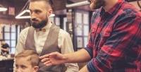 <b>Скидка до 64%.</b> Мужская, детская стрижка или моделирование бороды вбарбершопе Harlem