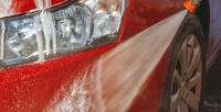 <b>Скидка до 31%.</b> 1или 3стандартные либо комплексные мойки автомобиля откомпании «АМК— Автомойка»