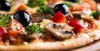 Пицца навыбор отролл-бара «Сакура лайф» соскидкой50%