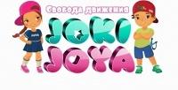 Целый день развлечений для одного ребенка в сети семейных парков активного отдыха Joki Joya. <b>Скидка 50%</b>
